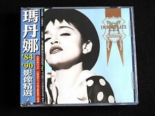 Madonna ‎The Immaculate Collection Taiwan Ltd w/obi NTSC Video CD 1990 Promo DM