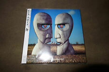 PINK FLOYD - THE DIVISION BELL  Japan paper sleeve mini replica LP CD OBI