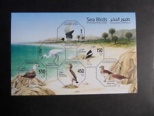 United Arab Emirates UAE 2010 Seabirds gull MS1050 MNH UM unmounted mint (M)