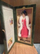 Holiday Voyage Barbie - Hallmark Special Edition Holiday Homecoming Series- 1997