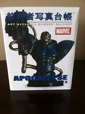 2006 Art Asylum's Marvel Apocalypse Bust Diamond Select Low Run #169-2500