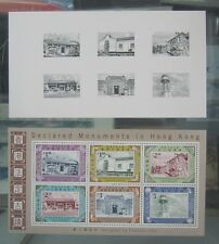 China Hong Kong 2007 BLACK PRINT S/S Declared Monuments Stamp