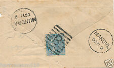 India stamp cover letter envelope stationary postal QV Mundra cancel B HPS2