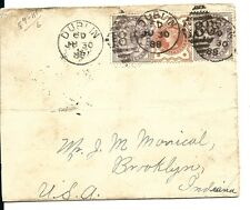 Early Great Britain Stamp Cover-Dublin To Brooklyn, NY- 1888