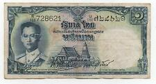 THAILAND 1 BAHT 1955 PICK 74 C SIGN 35 LOOK SCANS