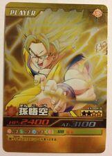 Dragon Ball Z Bakuretsu Impact Prism Gold EX-001-III