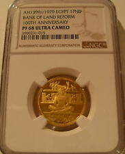 Egypt 1979 Gold Pound NGC PF-68UC Bank of Land Reform 100th Anniversary