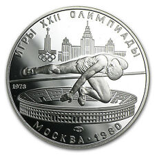 1980 Russia Silver 5 Roubles Olympics BU/Proof (ASW .4824) - SKU #26319