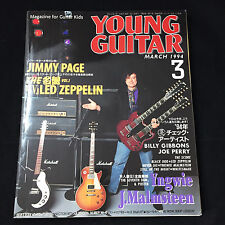 Young Guitar Magazine March 1994 Japan / Jimmy Page ZZ Top Yngwie Malmsteen
