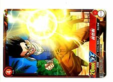 DBZ Carte DRAGON BALL JAPANESE Card Next-Generation N° BT1-009