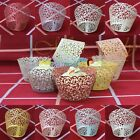 120x Filigree Lace Cup Cake Cupcake Wrappers Wraps Liners Birthday Wedding Party