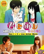 DVD ANIME KIMI NI TODOKE From Me To You Season 1+2 V.1-38End + Live Action Movie