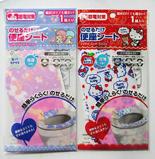 Japanese import *Hello Kitty & Little Twin Stars* two Sanrio toilet seat covers