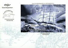 Iceland 2016 FDC Pourquoi-Pas 80th Memorial Ann 1v M/S Cover Boats Ships Stamps