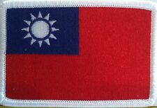 TAIWAN Flag Patch With VELCRO® Brand Fastener Military Emblem #7