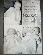 Baby Coats for the First 6 Months vintage knitting pattern Patons Quickerknit