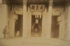 ANTIQUE CHINESE ARCHITECTURE CHINA HISTORY CULTURE ARTISTIC SCULPTURE RARE PHOTO