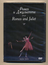 ROMEO AND JULIET. Russian ballet. S. Procofiev. DVD.