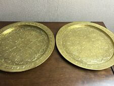 vintage arabic 2x hand made engraved brass metal serving plates dishes display