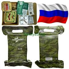 IRP Ration Russian Army Military Food One Meal 2018 Daily Pack Mre Emergency