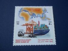 Oman Scott# 408. Opening of Raysut Port-Salalah Container Terminal.  Mint NH.