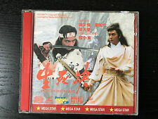 Duel to the Death - Norman Chu, Damian Lau, Flora Cheung - RARE VCD