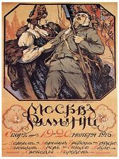 WAR PUBLIC INFORMATION FIRST WORLD CHARITY RUSSIA CRIPPLES OLD POSTER 2851PYLV