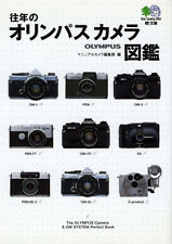 OLYMPUS camera & OM system Perfect book Japan PEN XA 35 Zuiko FTL 1 2 3 4 S D EE