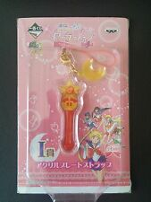 Sailor Moon New Ichiban kuji Acrylic plate strap Sailor Mars