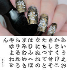 BORN PRETTY Rectangle Nail Art Stamping Plate Word Design Image Template L011