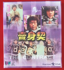 THE CONTRACT HONG KONG VCD HUI BROTHERS NEW AND SEALED