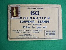 1937 Coronation souvenir stamps (60), mint in original packet, single sheet