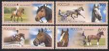 Russia 2007 Horses/Animals/Nature/Sport 4v set (n28670)