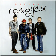 GRADUSY - THE BEST - LUCHSHEE RUSSIAN POP MUSIC BRAND NEW CD