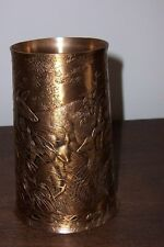 Vintage Hammered Bronze Tankard Stein by Natale - Rockwell '82 -Woods Doe Fawns