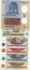 Lot of 7 Bank Note of Tajikistan ~~ UNC