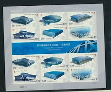 VR China 3925/30 Folienblatt postfrisch / Olympiade ............................