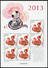 China 2013-1 Lunar Year of Snake small pane MNH