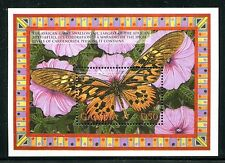 Gambia, MNH, Insects Butterflies, 2002. SCV-$10.0 x26148