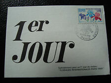 FRANCE - carte 1er jour 12/4/1969 (floralies) (cy56)french