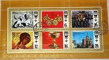 RUSSIA SOWJETUNION 1977 Klb 4655-60 MS 4608 Masterpieces Russian Culture VARITY