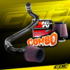 98-02 Chevy Cavalier 2.2L Black Cold Air Intake + K&N Air Filter