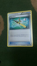Super Rod Pokemon Card UNCOMMON Trainer