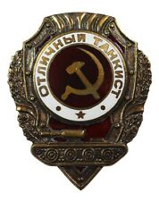 SOVIET EXCELLENT TANKER BADGE Russian Tank Crew Award - Military Army Surplus