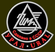 "URAL MOTORCYCLE CCCP EMBROIDERED PATCH~3-1/2"" x 2-3/4"" BORDADO PARCHE AUFNÄHER"