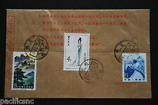 China PRC T69 4f, T67 8f, R21 8f on Cover - Reg'd Hubei-Wuhan cds 1981.12.25