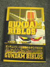 Gundam Biblos MS Gundam Books Gathering 1979-1998 BRAND NEW Sunrise