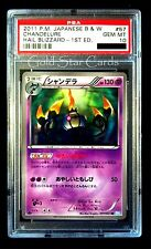 PSA 10 GEM MINT: Shiny Chandelure 1st Ed 057/052: BW3 Hail Blizzard Pokemon Card