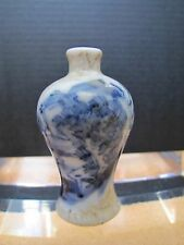 Antique Chinese 18th Century Blue & White Porcelain Snuff Bottle.