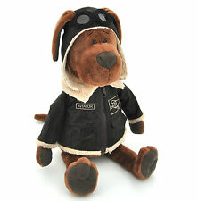 Plüsch Tier ca. 35cm Stofftier Hund Cookie the Aviator Dog - In Geschenkbox !!!